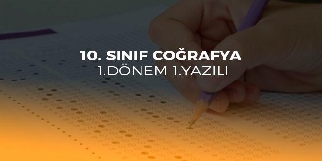 10.Sınıf 1.Dönem 1.Yazılılar 2012-2013